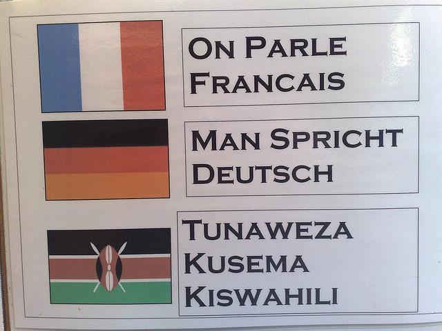 A sign in KiSwahili language