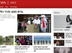 BBC Targets Ethiopia and Eritrea With More African Languages